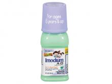 IMODIUM ® Anti-Diarrheal (A-D)
